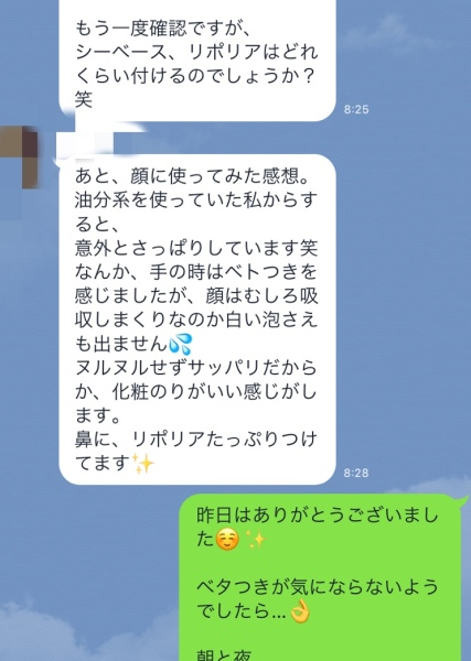 IMG_7048